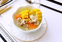 坤博砂锅排骨玉米胡萝卜汤的做法