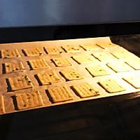 葱香苏打饼干的做法图解10