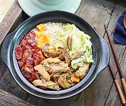 广式腊味滑鸡煲仔饭的做法