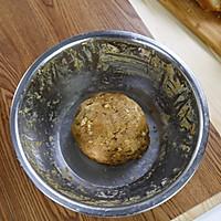 红糖核桃饼干的做法图解4