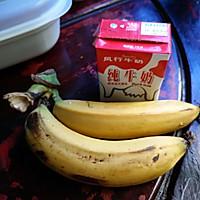 减肥低脂零食-香蕉燕麦软饼干的做法图解1