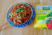 #人人能开小吃店#香干红椒和西葫芦的组合的做法