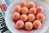 搅一搅就成功的酸奶山楂球❗清香酸甜超好吃的做法
