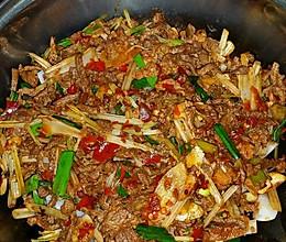 牛肉干锅的做法