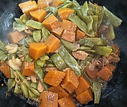 东北菜——猪肉豆角炖南瓜的做法