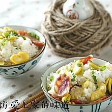 蚕豆腊肠焖饭