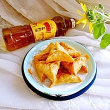 炸菜角#金龙鱼外婆乡小榨菜籽油 最强家乡菜#