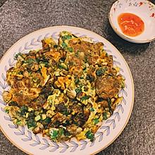 闽南名菜:蚵仔煎(海蛎煎)
