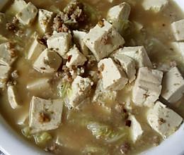 肉末豆腐汤的做法