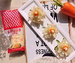 #一起土豆沙拉吧#莲花-百合土豆泥沙拉的做法
