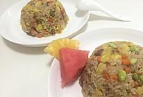 菠萝缤纷炒饭的做法