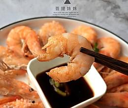 零失败的盐焗虾的做法