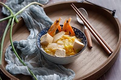 大虾白菜炖豆腐