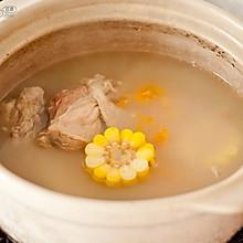 玉米南瓜猪骨汤