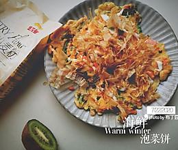 #爱好组-低筋#木鱼花海鲜饼的做法