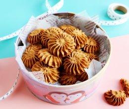 酥到掉渣的咖啡曲奇饼干#一道菜表白豆果美食#的做法