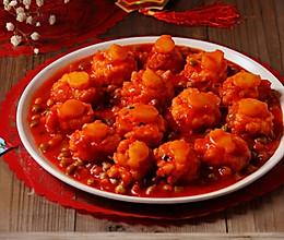 #元宵节美食大赏#年年有鱼番茄鱼花的做法