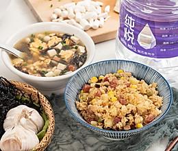 腊味土豆焖饭+超鲜菌菇豆腐汤!的做法