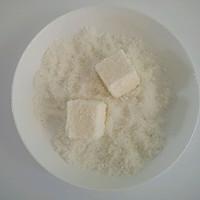 【零失败】椰奶冻的做法图解5