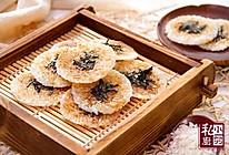 小羽私厨之海苔米饼的做法