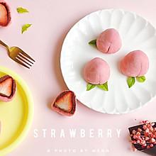 蜜桃女孩の豆沙草莓大福#憋在家里吃什么#