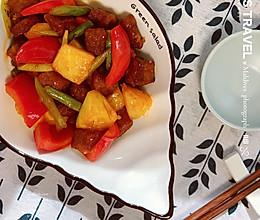#餐桌上的春日限定#酸甜开胃下饭菜凤梨咕噜牛肉的做法