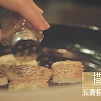 铁板小吃的3+1种有爱吃法「厨娘物语」的做法图解13