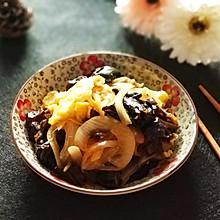 洋葱木耳炒蛋#快手又营养,我家的冬日必备菜品#
