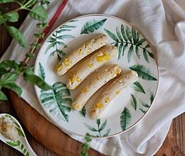 玉米鸡肉肠#网红美食我来做#的做法