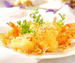 节日宴客菜——金丝凤尾虾的做法