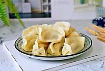 #肉食者联盟#韭菜木耳猪肉水饺的做法