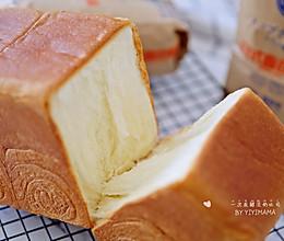 只需一次发酵的手撕淡奶吐司,做法不要太简单,成品不要太惊艳~的做法