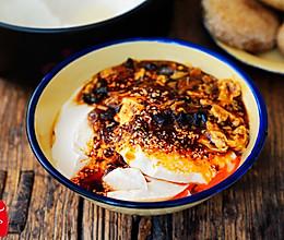 #花10分钟,做一道菜!#口感滑嫩的豆腐脑儿,一次准成功!的做法