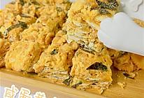 #福气年夜菜#咸蛋黄肉松雪花酥|咸甜酥脆年货必备的做法
