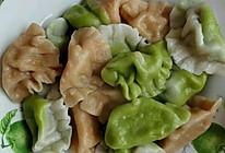 五彩饺子的做法