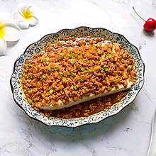 #肉食主义狂欢#榨菜肉末蒸豆腐