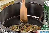 香芹炒鸡肝的做法
