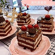 超好吃的奥利奥咸奶油蛋糕(6寸分层硅胶戚风蛋糕模具版)