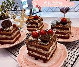 超好吃的奥利奥咸奶油蛋糕(6寸分层硅胶戚风蛋糕模具版)的做法