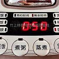 电饭锅版蒸蛋糕的做法图解12