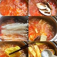 番茄菌菇豆腐汤,减脂瘦身#做道好菜,自我宠爱!#的做法图解3