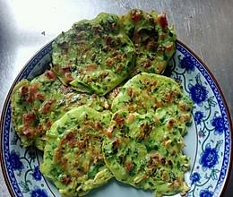 宝宝早餐食谱:青菜火腿鸡蛋饼+玉米面粥的做法