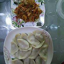 角瓜鸡蛋饺子