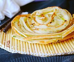 83期 外酥里嫩的葱油饼(超多细节)的做法