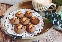 咖啡榛仁巧克力蔓越莓腰果软曲奇饼干 简单易做下午茶西点的做法