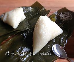 清水白粽子的做法