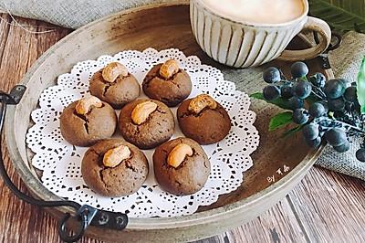 咖啡榛仁巧克力蔓越莓腰果软曲奇饼干 简单易做下午茶西点