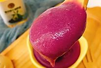山药紫薯苹果泥6m+的做法