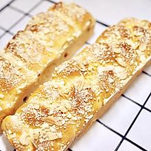 奶酥面包  奶酥麻花辫面包