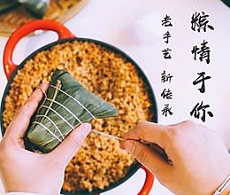 嘉兴小娘的粽子教程的做法